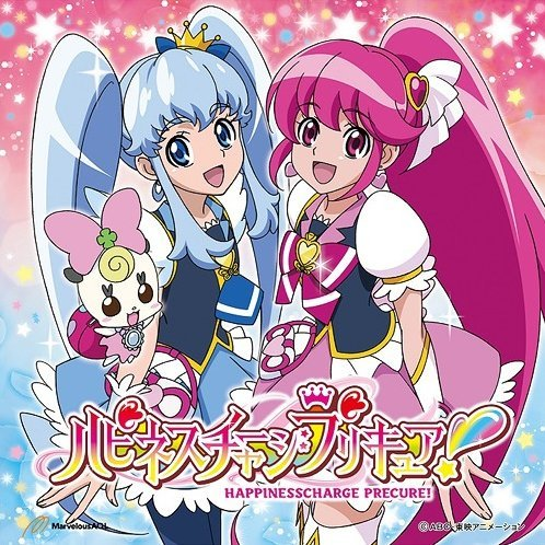 Happinesscharge Precure Main Theme Song [CD+DVD]