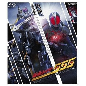 Kamen Rider 555 Blu-ray Box Vol.2
