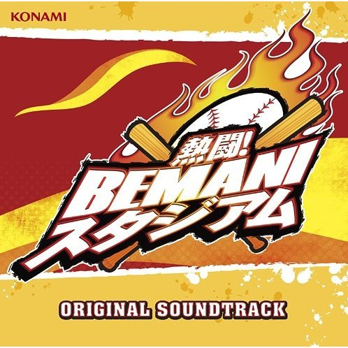 Netto Bemani Stadium Original Soundtrack