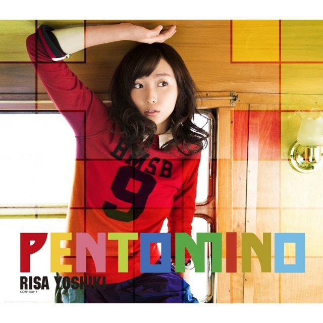 Pentomino [CD+DVD Limited Edition]
