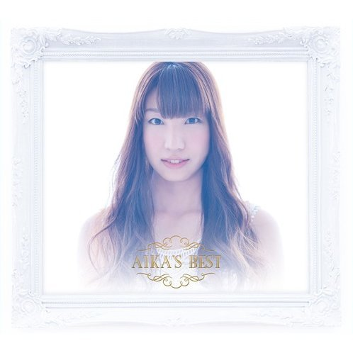 Aika's Best Premium Box [2CD+DVD Limited Edition]