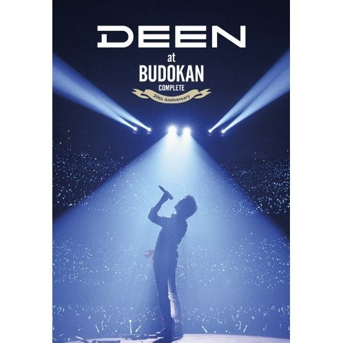 At Budokan - 20th Anniversary Complete [Limited Edition]