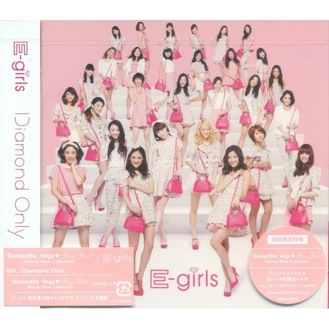 Diamond Only [CD+DVD]