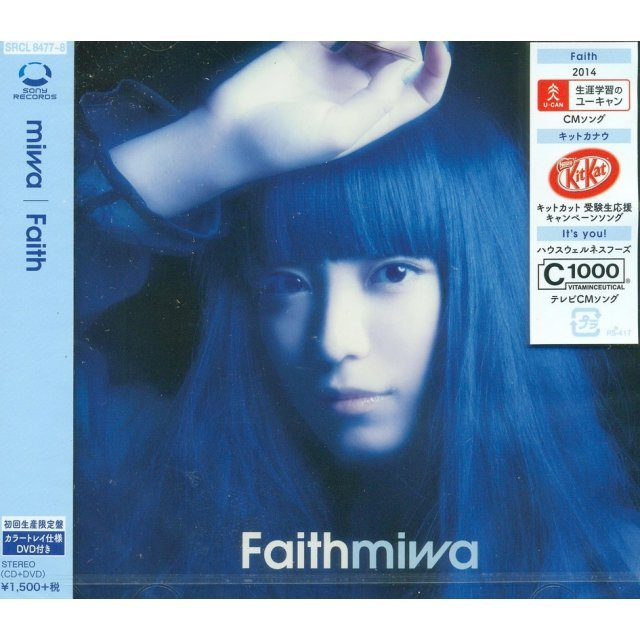 Faith [CD+DVD Limited Edition]