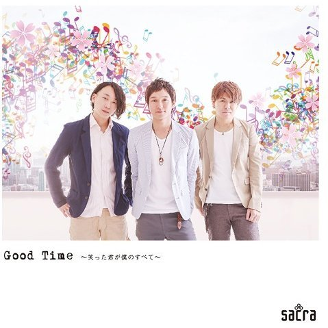 Good Time - Waratta Kimi Ga Boku No Subete