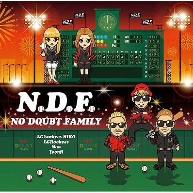 No Doubt Family