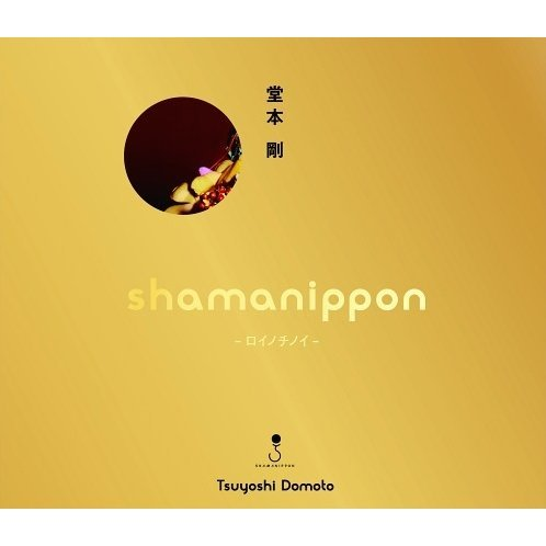Shamanippon - Roinochinoi [CD+DVD Limited Edition Type A]