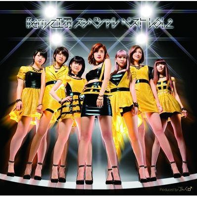 Special Best Vol.2 [CD+DVD Limited Edition]
