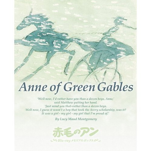 Anne Of Green Gables Blu-ray Memorial Box