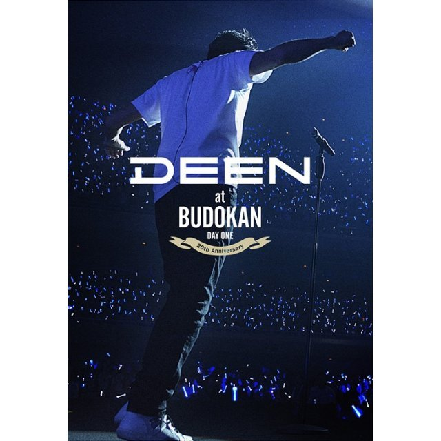 At Budokan - 20th Anniversary Day One [Limited Edition]