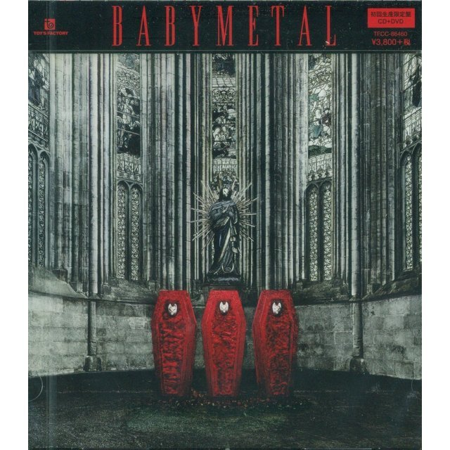 Babymetal [CD+DVD Limited Edition]