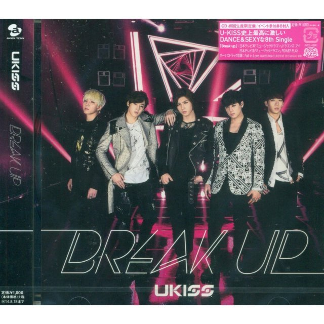 Break Up [Limited Edition]