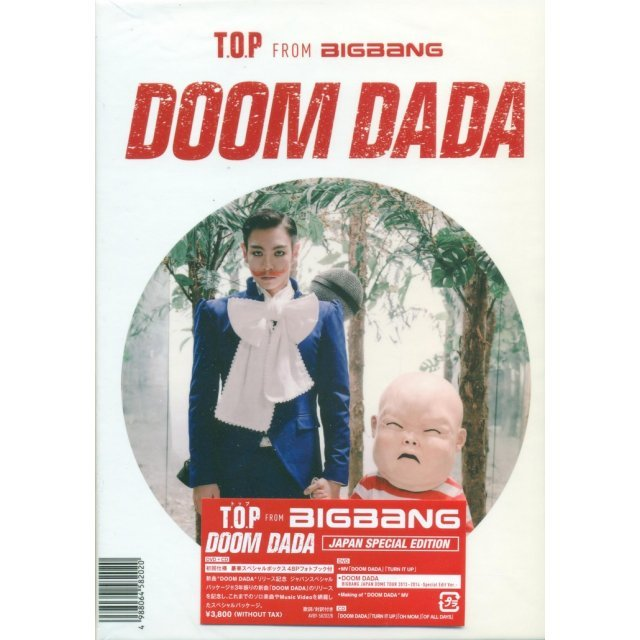 Doom Dada Japan Special Edition [DVD+CD]
