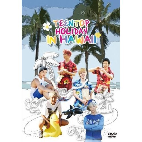 Holiday In Hawaii [Limited Edition]
