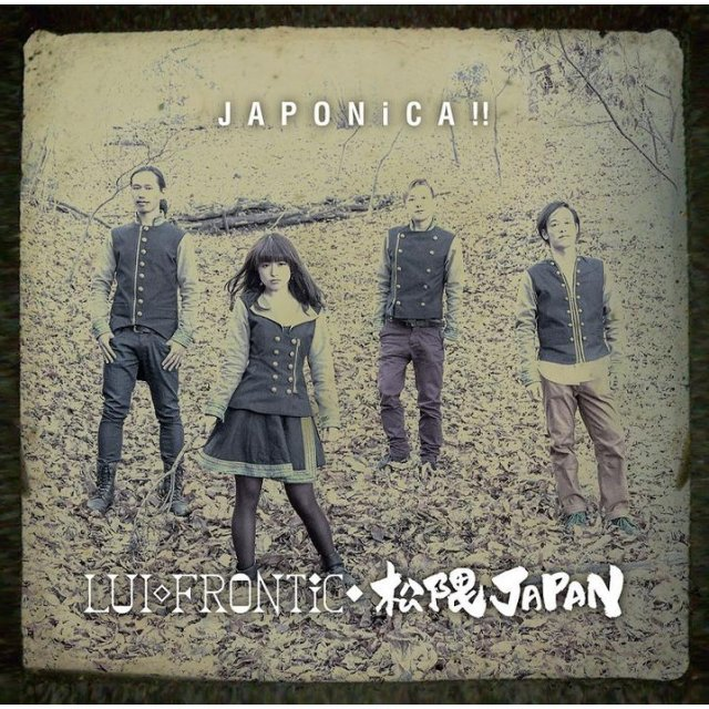 Japonica [CD+DVD Limited Edition]