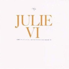 Julie 6 Aru Seishun [SHM-CD]