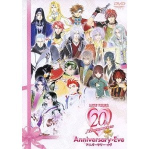 Live Video Neoromance 20th Anniversary Eve