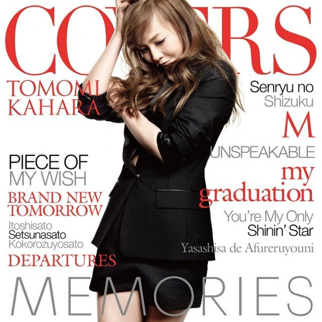 Memories - Kahara Covers