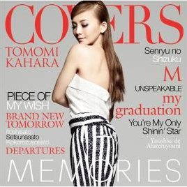 Memories - Kahara Covers [CD+DVD Limited Edition]