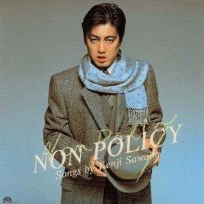 Non Policy [SHM-CD]