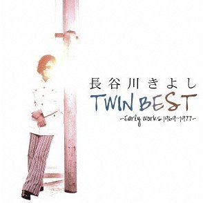 Twin Best - Early Works 1969 - 1977