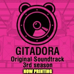 Gitadora Original Soundtrack 3rd Season [Konami Style Limited Edition]
