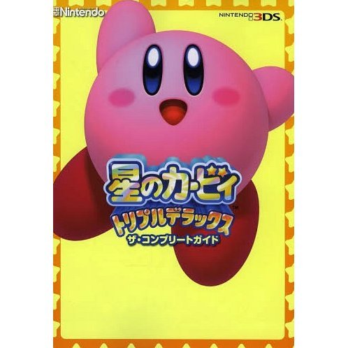 Hoshi no Kirby: Triple Deluxe Complete Guide Star