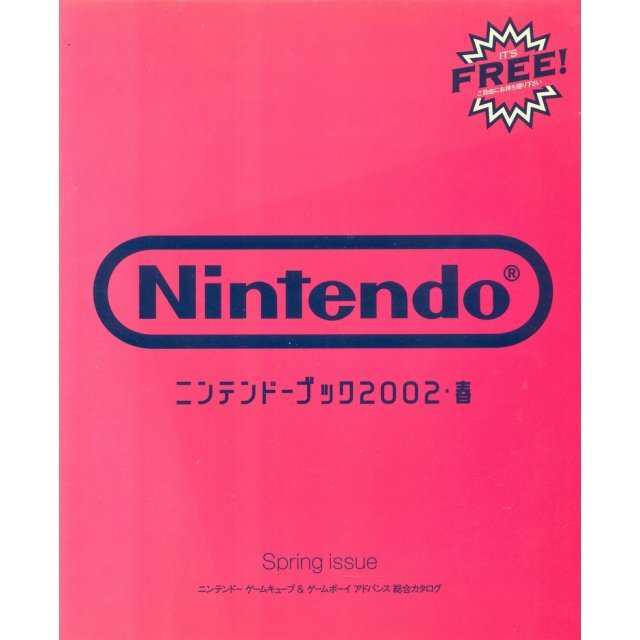 Nintendo Book 2002 Spring issue