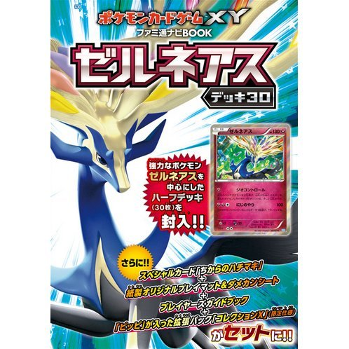 Pokemon Card Game XY Fami Dori Navi Book Zeruneasu Deck 30