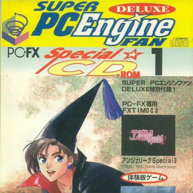 Super PC-Engine Fan Deluxe Special CD-ROM Vol. 1