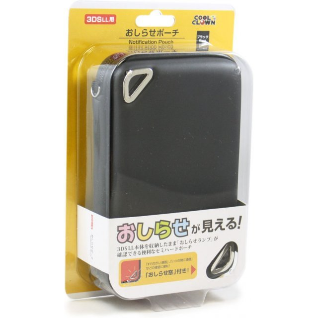 Oshirase Pouch for 3DS LL (Black)