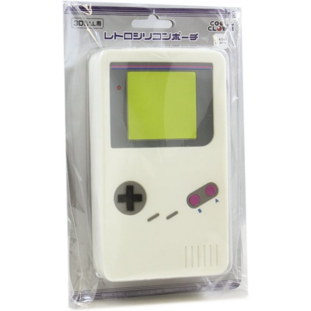 Retro Silicone Pouch for 3DS LL (GB White)