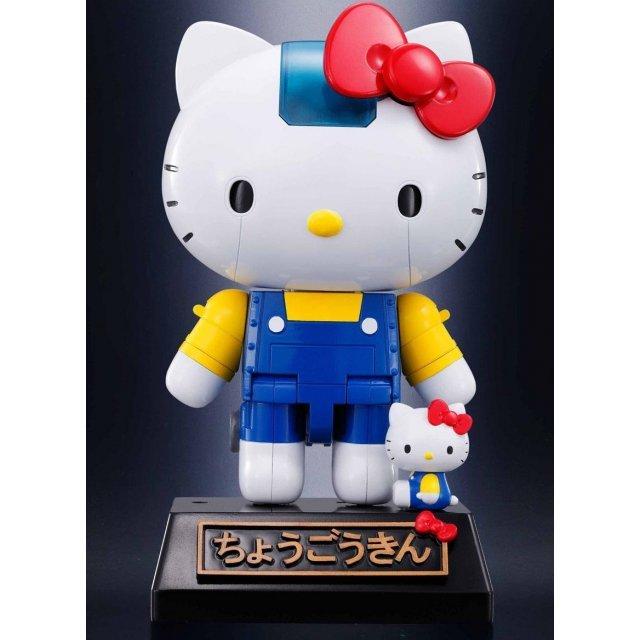 Chogokin: Hello Kitty
