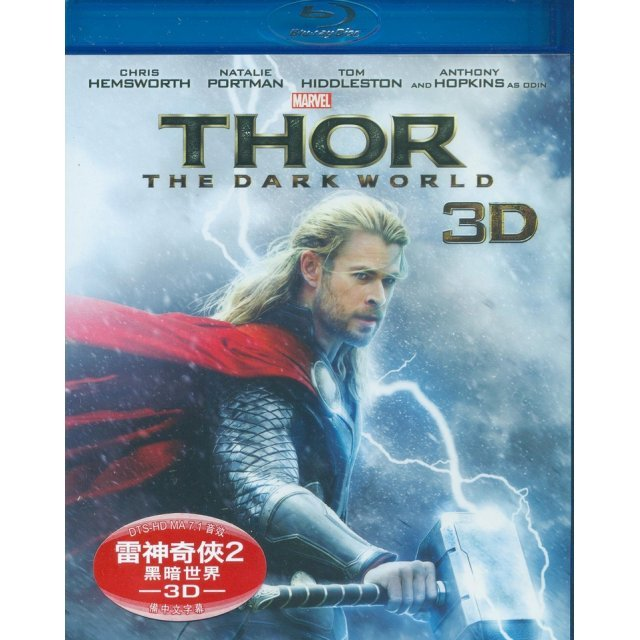 Thor: The Dark World [3D]