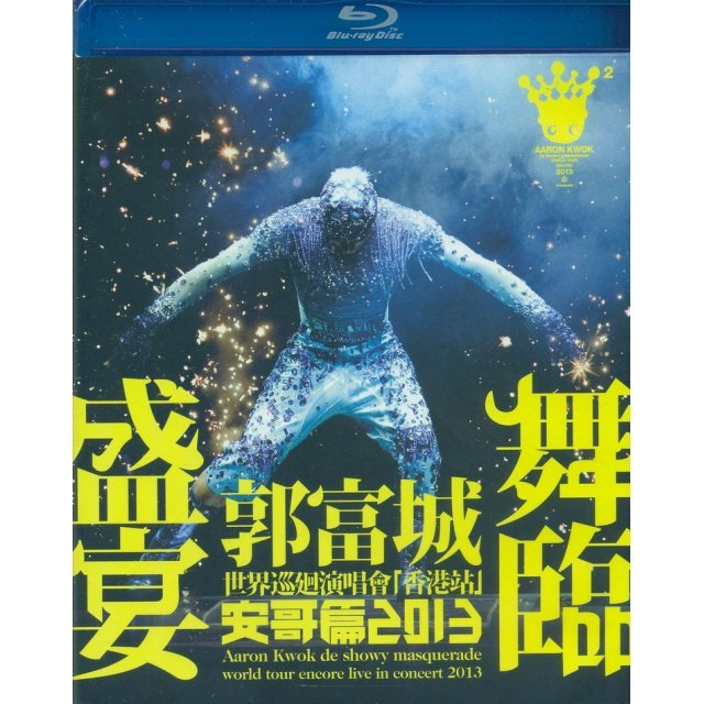 Aaron Kwok de Showy Masquerade World Tour Live in Concert Encore 2013 [Blu-ray+Bouns DVD]