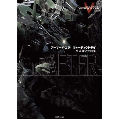 Armored Core: Verdict Day Koshiki Settei Shiryoshu - The After
