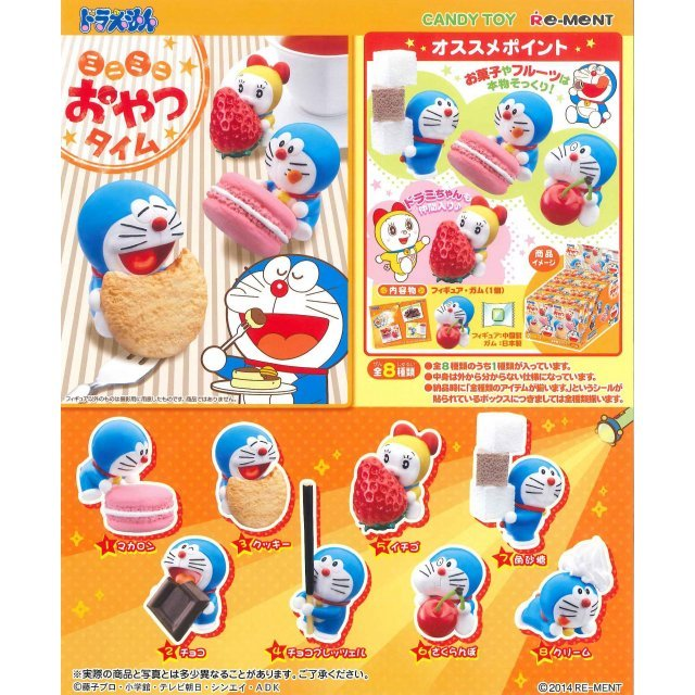Doraemon Minimini Teatime (Set of 8 pieces)