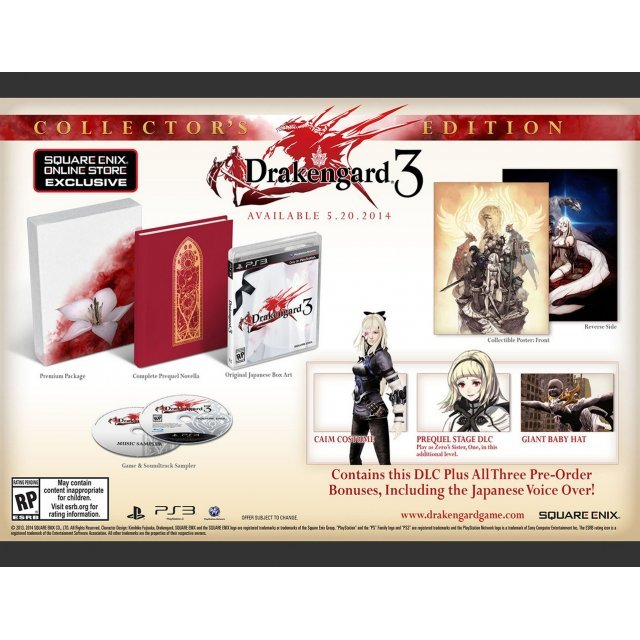 Drakengard 3 (Collector's Edition)