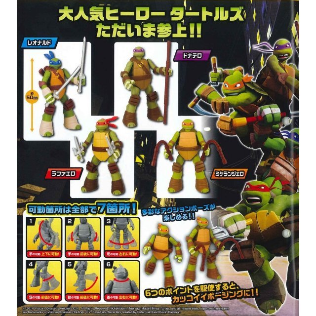 Teenage Mutant Ninja Turtles Action Figure (Set of 4 Pieces)