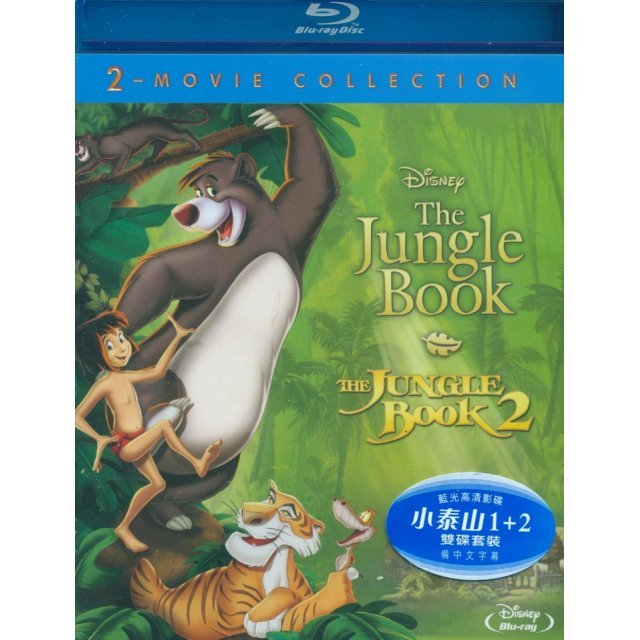 The Jungle Book 1+2