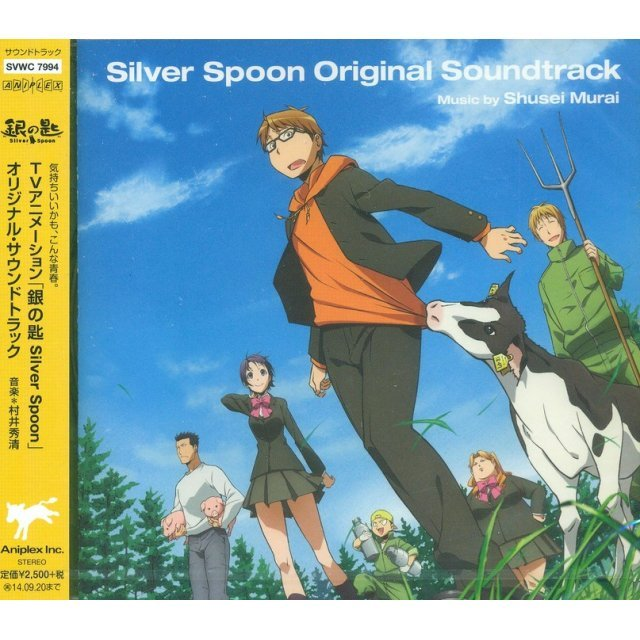 Gin No Saji Silver Spoon Original Soundtrack