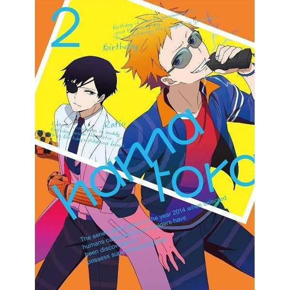 Hamatora Vol.2 [Blu-ray+CD Limited Edition]