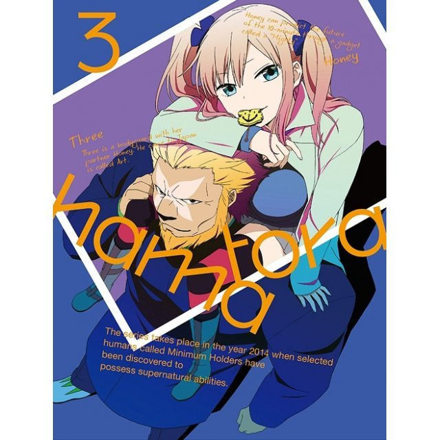 Hamatora Vol.3 [Limited Edition]
