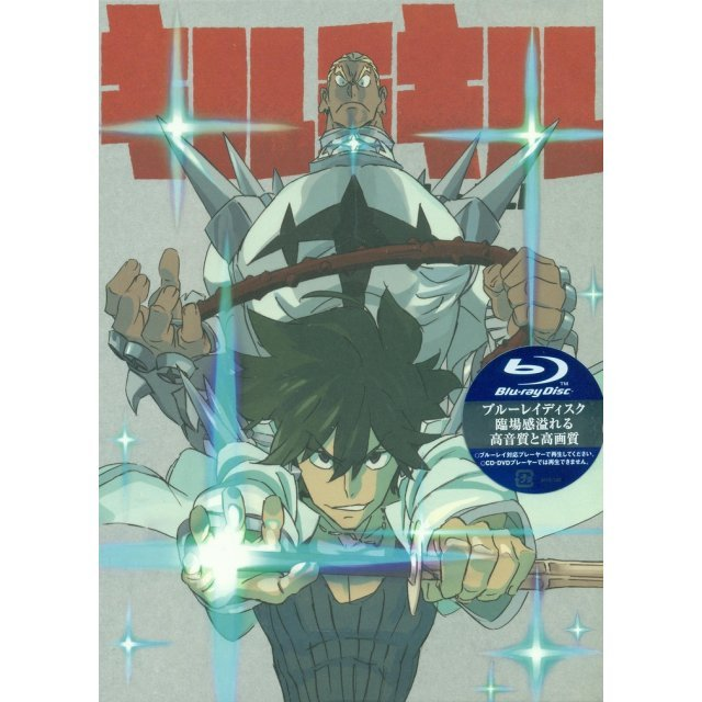 Kill La Kill Vol.5 [Blu-ray+CD Limited Edition]