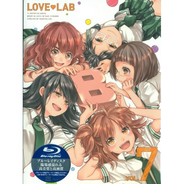 Love Lab Vol.7 [Limited Edition]