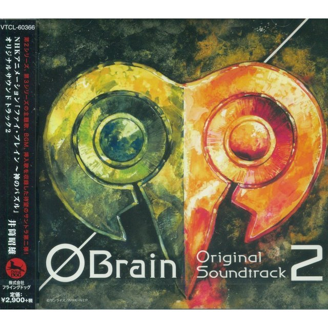 Phi Brain - Puzzle Of God Original Soundtrack 2