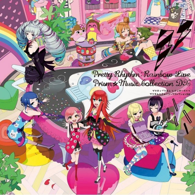 Pretty Rhythm Rainbow Live Prism Music Collection Dx [2CD+DVD]