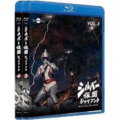Silver Kamen Blu-ray Value Price Set Vol.3-4 [Limited Pressing]