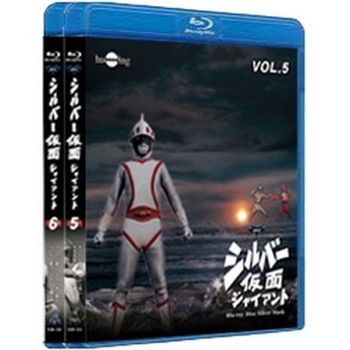 Silver Kamen Blu-ray Value Price Set Vol.5-6 [Limited Pressing]