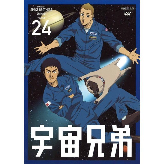 Space Brothers Vol.24
